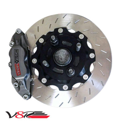 STR-42 Trophy Brake Kit